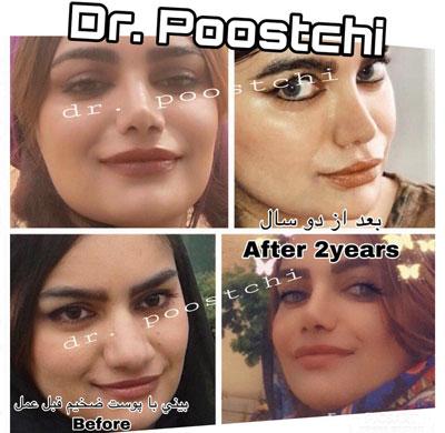dr-poostchi-(1)