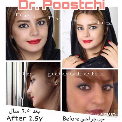 dr-poostchi-(3)