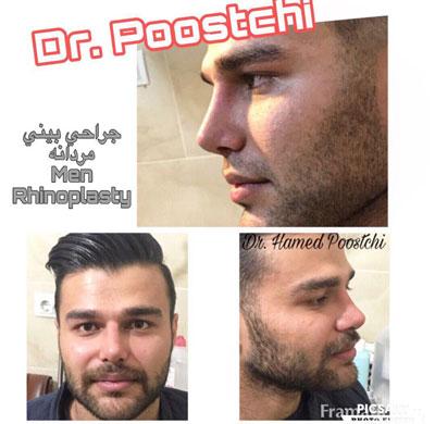 dr-poostchi-(4)