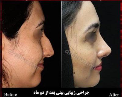 دکتر امید ابراهیمی جراح تهران 3