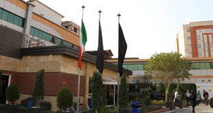 عمل بینی در بیمارستان امیراعلم تهران